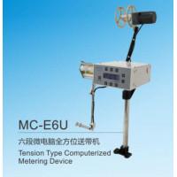 Електронний поддатчик гумки AMIDA MC E6U